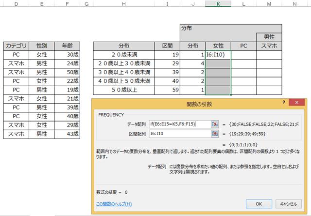 f:id:otonosamasama:20170928194124p:plain