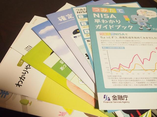 f:id:otonosamasama:20171001174004j:plain