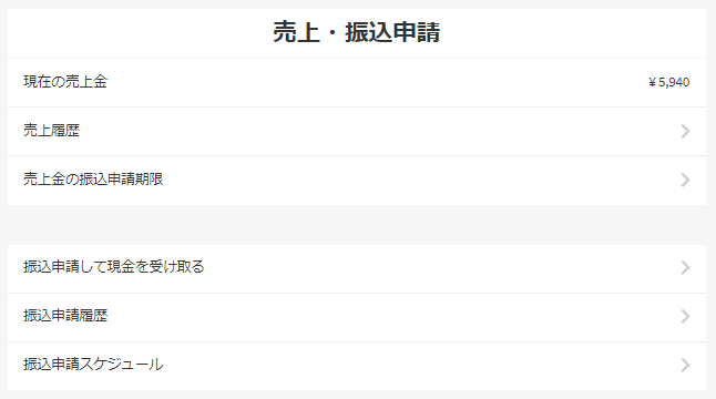 f:id:otonosamasama:20171012195621p:plain