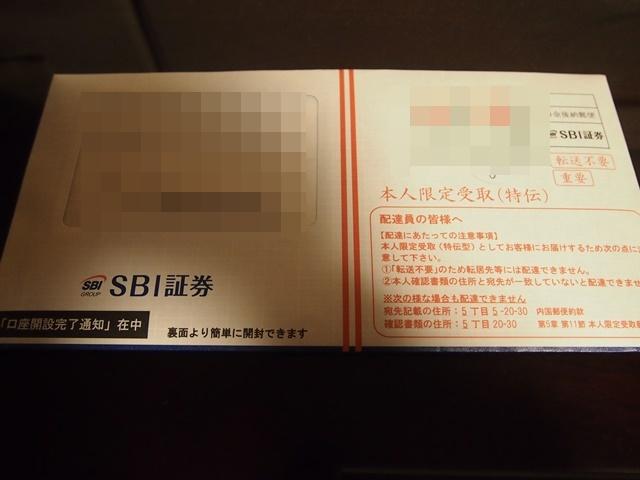 f:id:otonosamasama:20171018201207j:plain