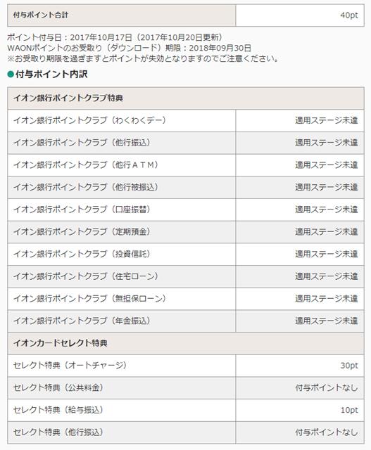 f:id:otonosamasama:20171021180151p:plain