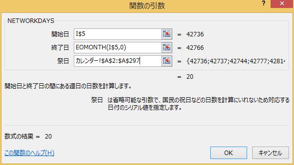 f:id:otonosamasama:20171025194951p:plain