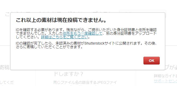 f:id:otonosamasama:20171028160000p:plain
