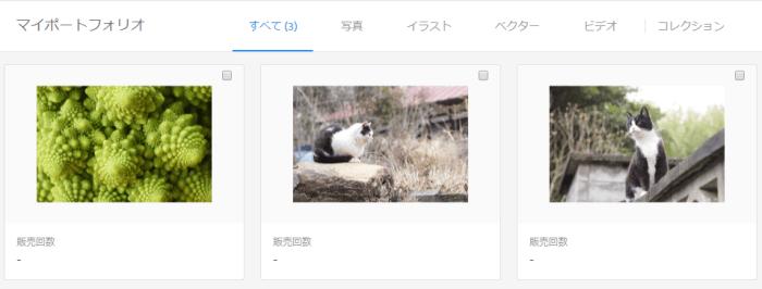 f:id:otonosamasama:20171104171257p:plain