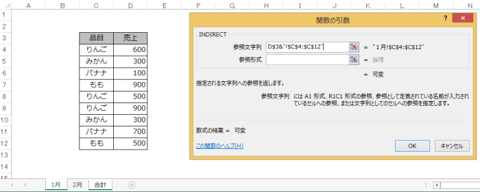 f:id:otonosamasama:20171115200954p:plain