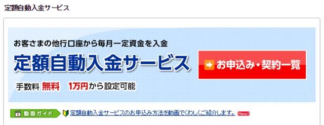 f:id:otonosamasama:20171119171401p:plain