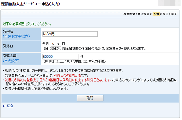 f:id:otonosamasama:20171119171409p:plain