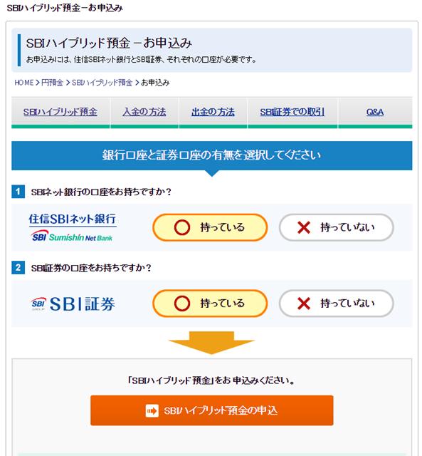 f:id:otonosamasama:20171119171421p:plain