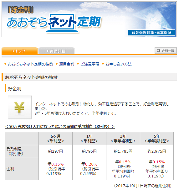 f:id:otonosamasama:20171121194458p:plain
