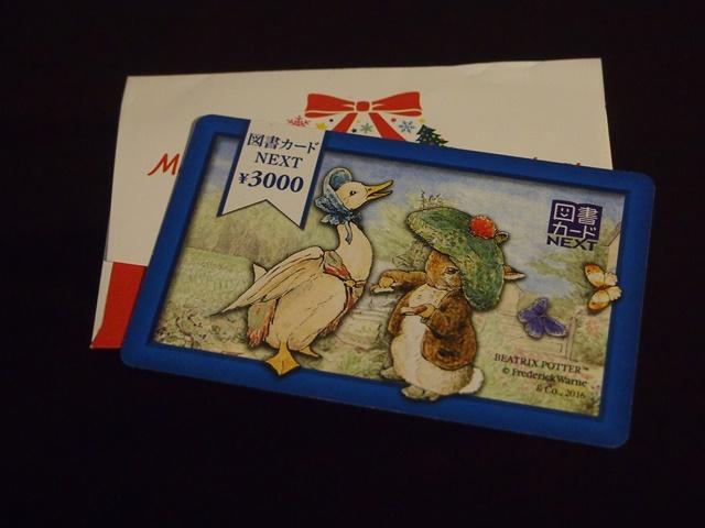 f:id:otonosamasama:20171207193624j:plain