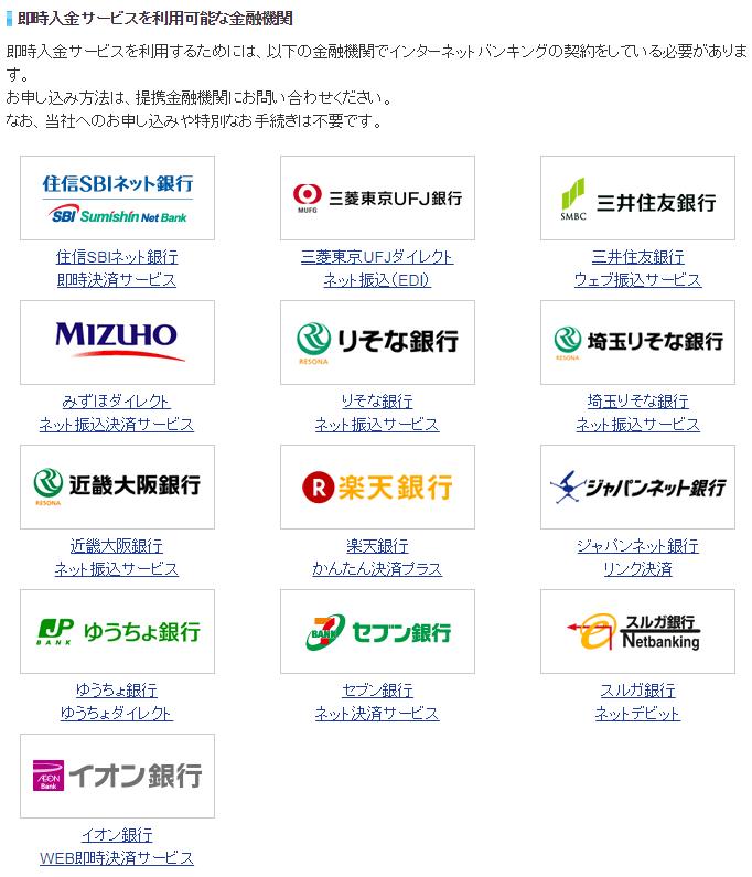 f:id:otonosamasama:20171225200253p:plain