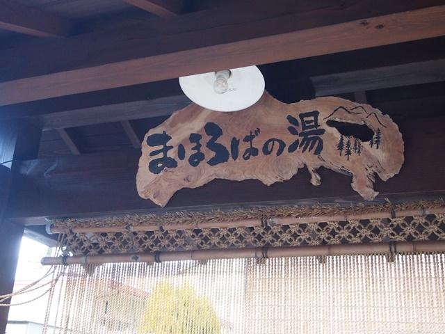 f:id:otonosamasama:20180102143643j:plain