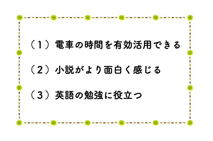 f:id:pandenm:20181001213105p:plain