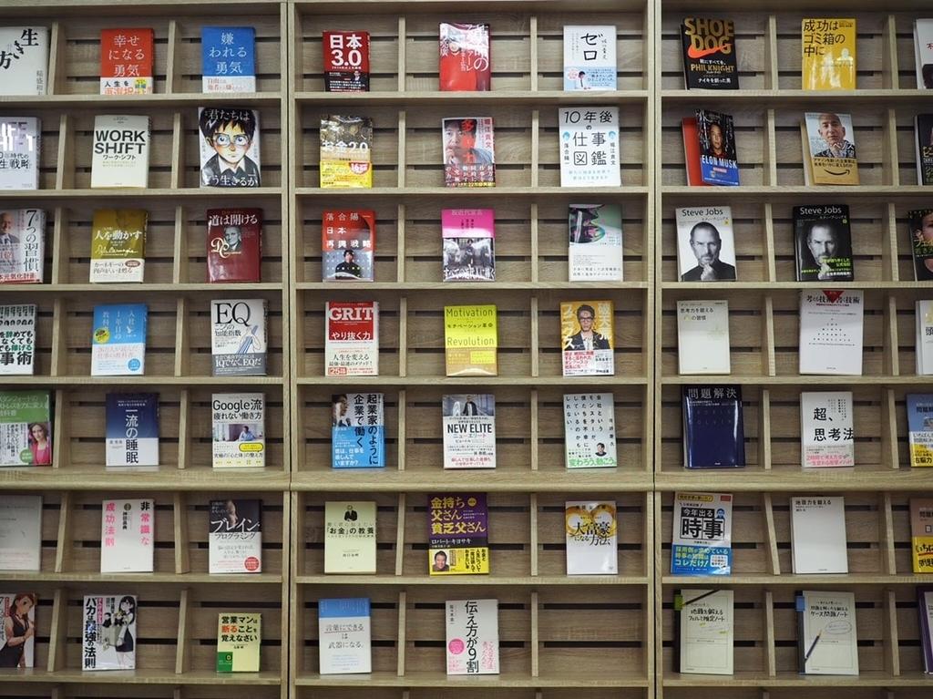 e-spaceの本棚