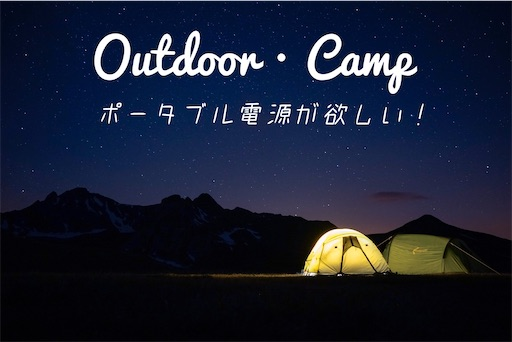 f:id:papa-outdoor:20210227072723j:image