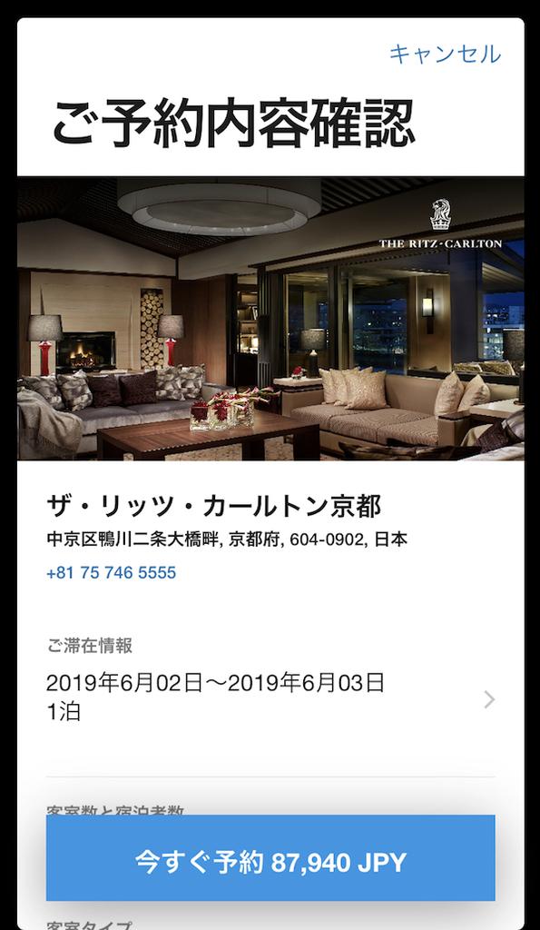 f:id:rich_s:20181115103346j:plain
