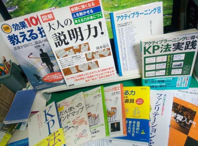 f:id:rintaro_suginami:20181224124504j:plain