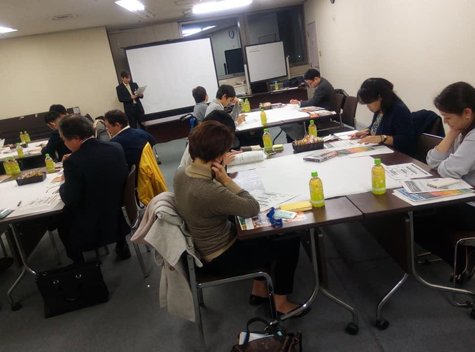 f:id:rintaro_suginami:20181227185915j:plain