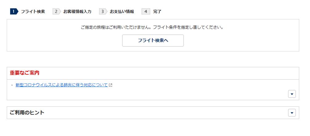 f:id:risoka17:20200521152737p:plain