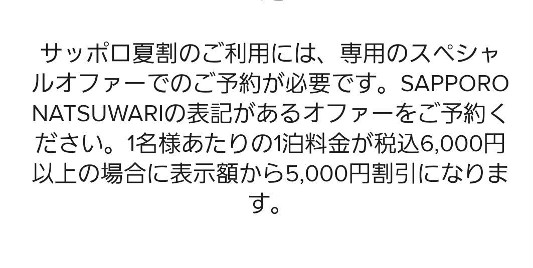 f:id:risoka17:20200808200029j:plain