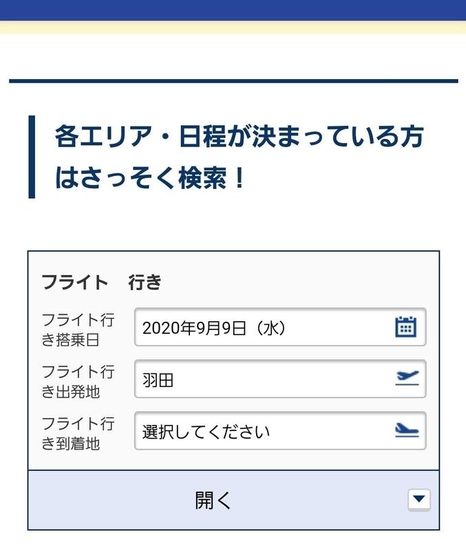 f:id:risoka17:20200902190920j:plain