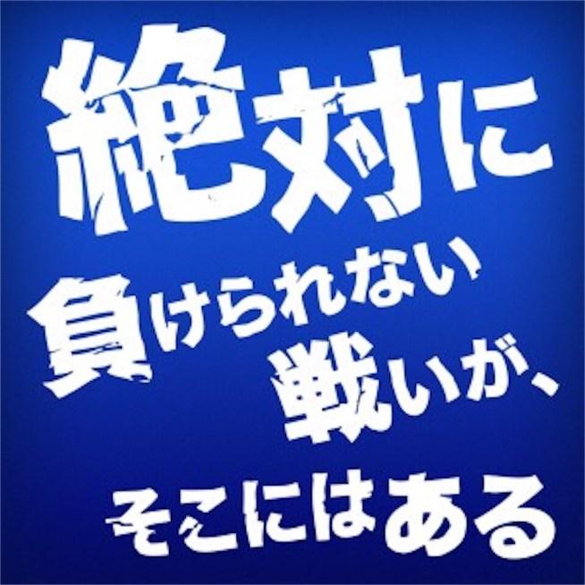 f:id:ryo436:20170913132016j:image
