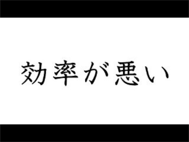 f:id:ryo436:20171001233648j:image