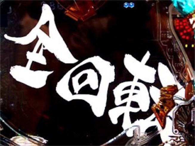 f:id:ryo436:20171023221802j:image