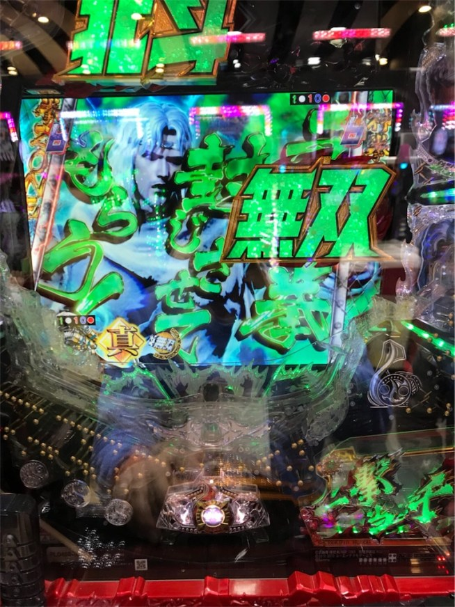 f:id:ryo436:20180128104554j:image