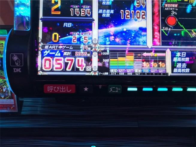 f:id:ryo436:20180330001954j:image