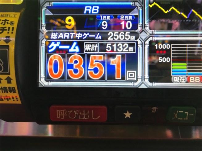 f:id:ryo436:20180404050958j:image