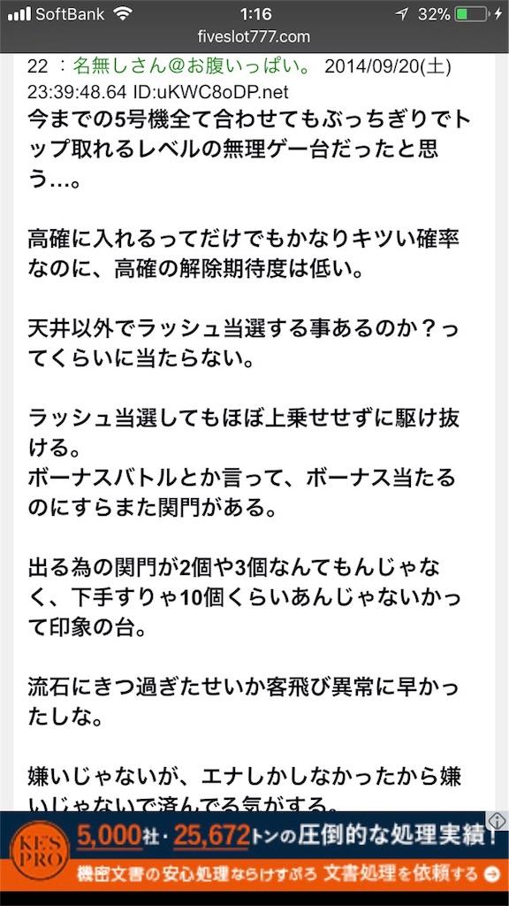 f:id:ryo436:20180404051503j:image