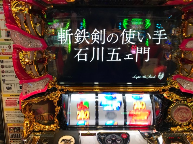 f:id:ryo436:20180504102439j:image