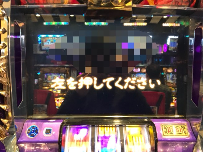 f:id:ryo436:20180505174736j:image