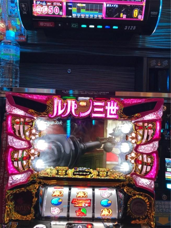 f:id:ryo436:20180508121401j:image