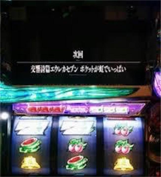 f:id:ryo436:20180613121522j:image