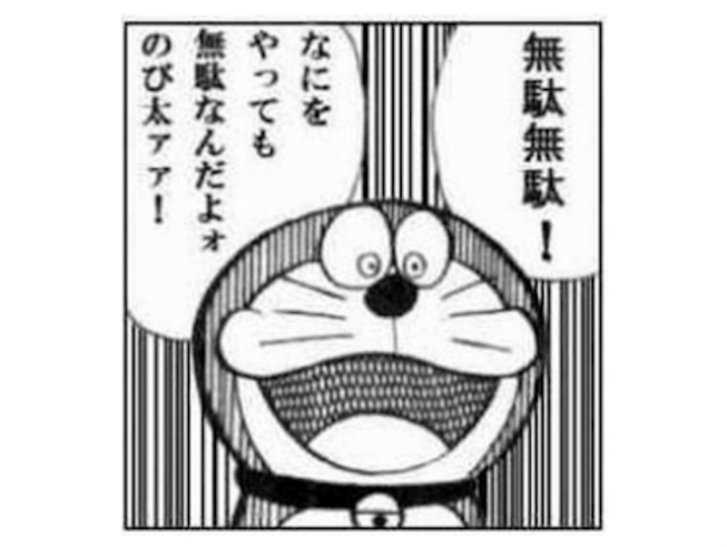 f:id:ryo436:20180930065637p:image