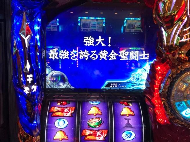 f:id:ryo436:20181105053126j:image