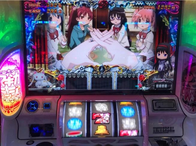 f:id:ryo436:20181217003645j:image