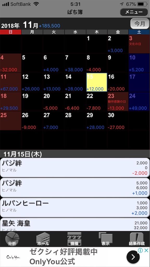 f:id:ryo436:20181219053344j:image