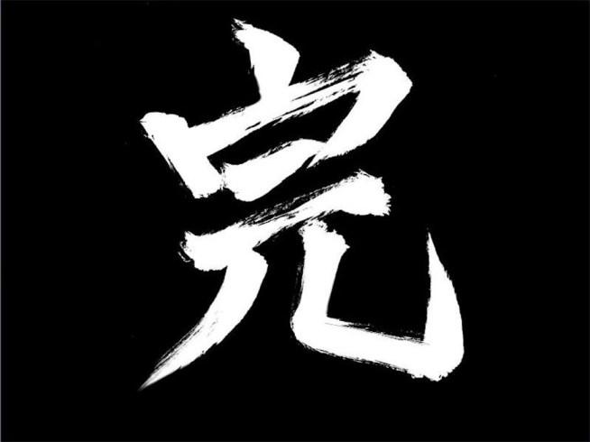 f:id:ryo436:20190103234148j:image