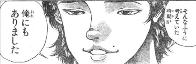 f:id:ryo436:20190128035513j:image