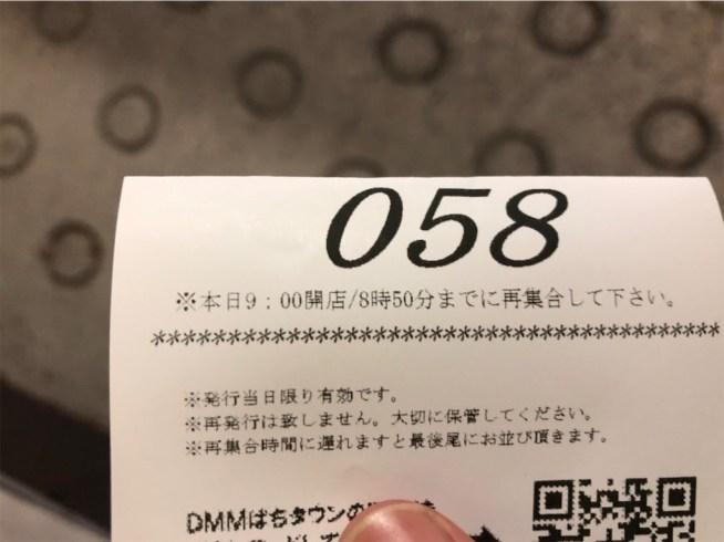 f:id:ryo436:20190227075647j:image