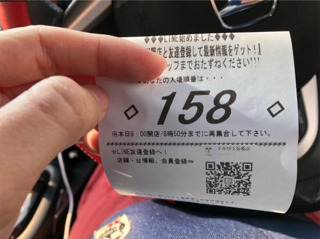 f:id:ryo436:20190318085442j:image