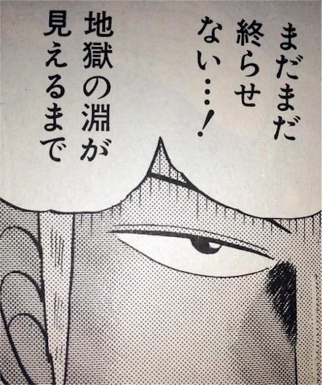f:id:ryo436:20190318224832j:image