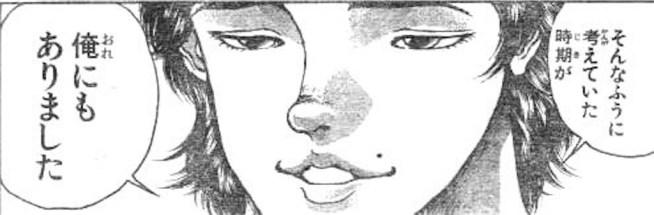 f:id:ryo436:20190520102408j:image