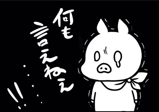 f:id:ryo436:20190529135636j:image
