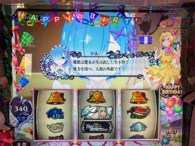 f:id:ryo436:20190805161743j:image
