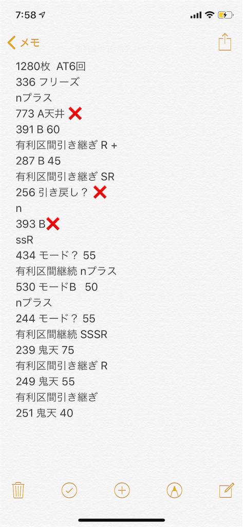 f:id:ryo436:20191022075838p:image