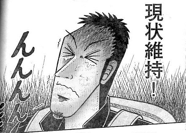 f:id:ryo436:20200101171119j:plain